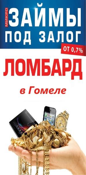 банк официальный сайт курс валют на сегодня